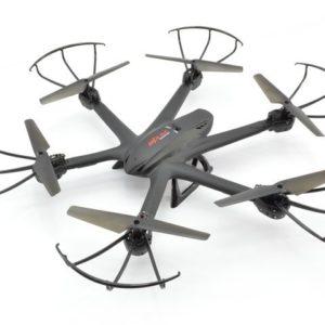 купить Квадрокоптер MJX X600