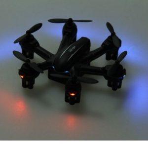купить Квадрокоптер MJX X901 Mini