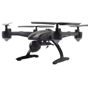 заказать Квадрокоптер JXD-509W