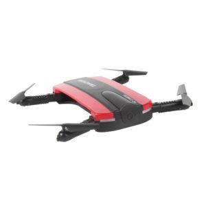 купить Квадрокоптер JXD-523