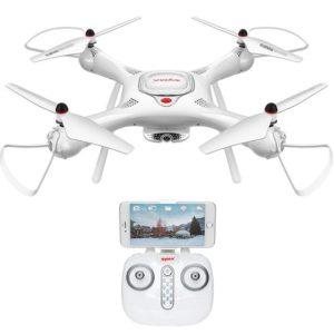 купить Квадрокоптер X25Pro