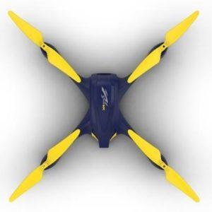 купить Квадрокоптер Hubsan H507D