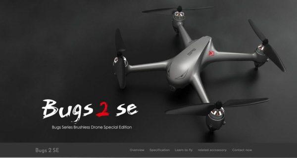 купить Квадрокоптер MJX Bugs 2SE