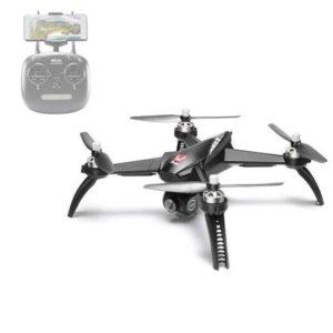купить Квадрокоптер MJX Bugs 5W