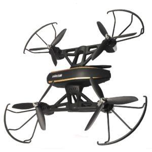 купить Квадрокоптер WL Toys Q373B